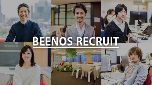 BEENOS RECRUIT